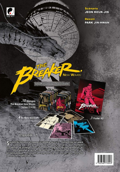 Dos The breaker - new waves - coffret collector tomes 11 à 20