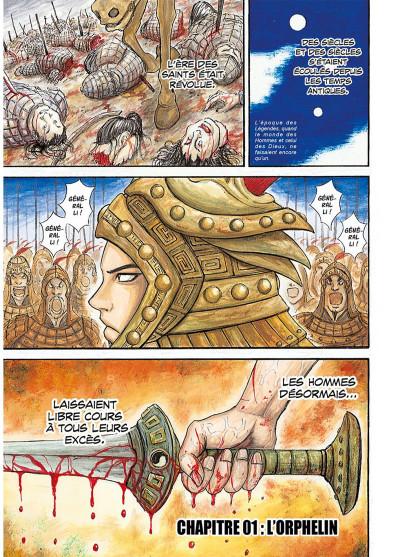 Page 1 Kingdom tome 1