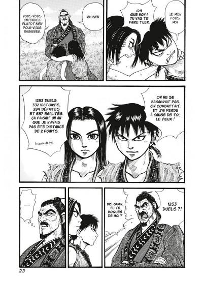 Page 5 Kingdom tome 1