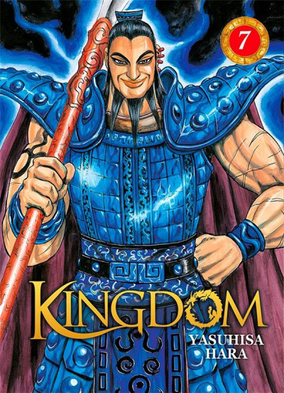 Couverture Kingdom tome 7