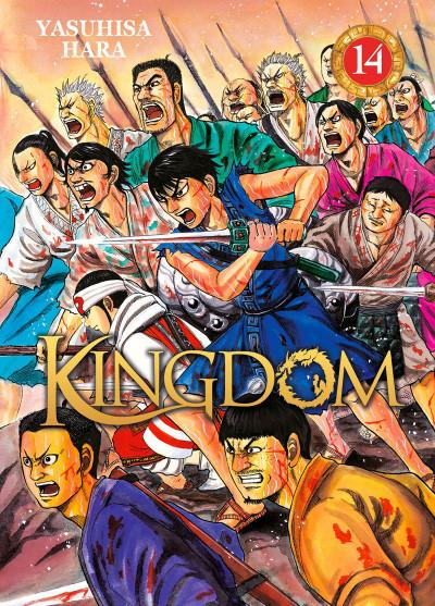 Couverture Kingdom tome 14
