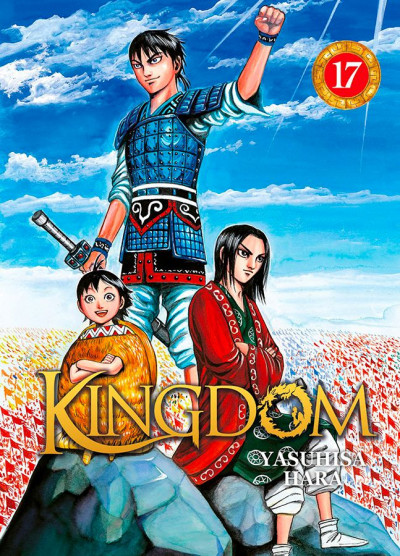Couverture Kingdom tome 17