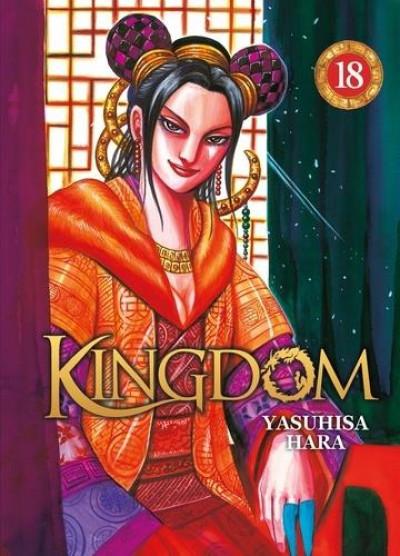 Couverture Kingdom tome 18
