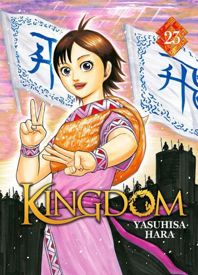 Couverture Kingdom tome 23