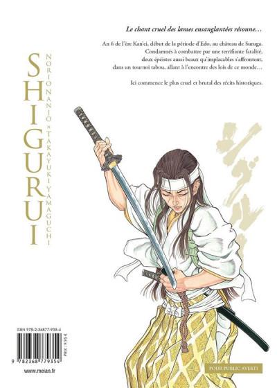 Dos Shigurui tome 1