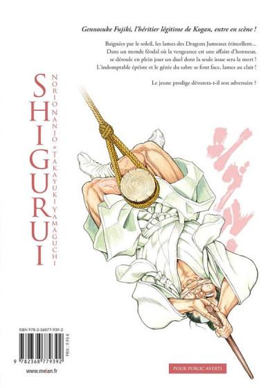 Dos Shigurui tome 5