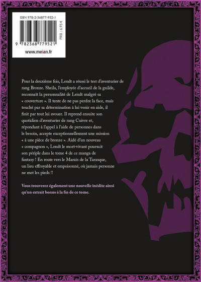 Dos The unwanted undead adventurer tome 4