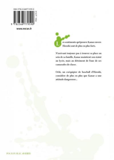 Dos Brisée par ton amour... tome 4