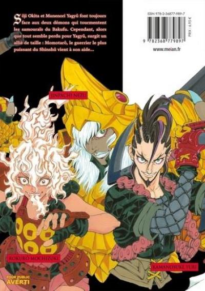 Dos Les 7 ninjas d'Efu tome 8