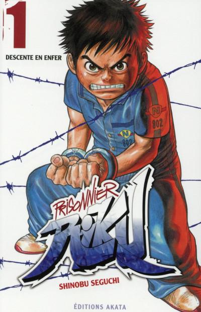 Couverture Prisonnier Riku tome 1