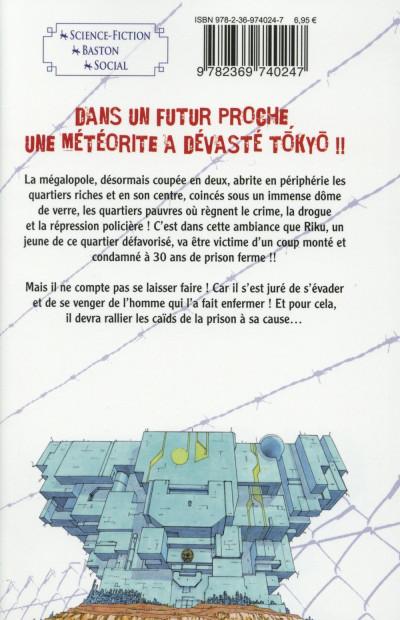 Dos Prisonnier Riku tome 1