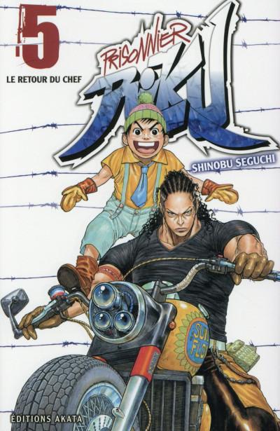 Couverture Prisonnier Riku tome 5