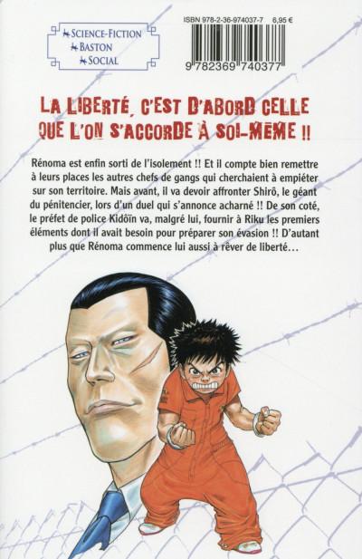 Dos Prisonnier Riku tome 5