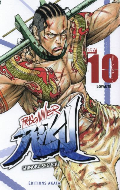 Couverture Prisonnier Riku tome 10
