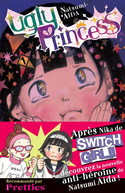Couverture Ugly princess tome 1