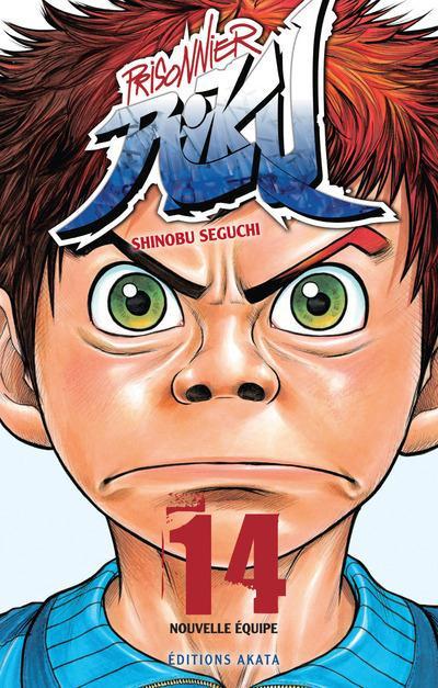 Couverture Prisonnier Riku tome 14