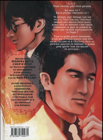 Dos Mishima boys, coup d'état tome 1