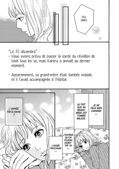 Page 6 Orange tome 5
