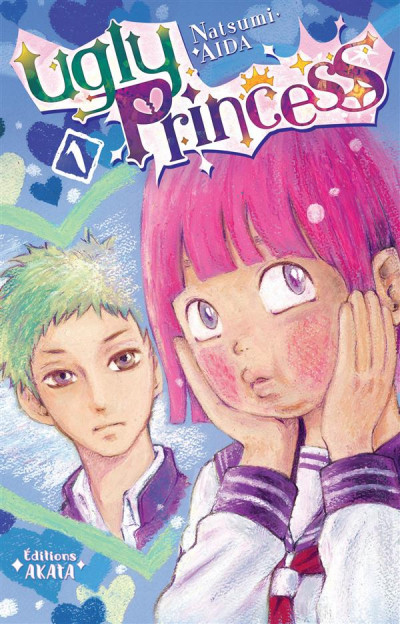 Couverture Ugly princess - collector tome 1