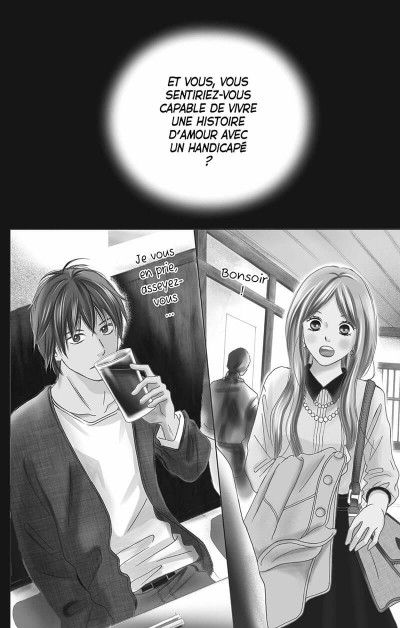 Page 5 Perfect world tome 1