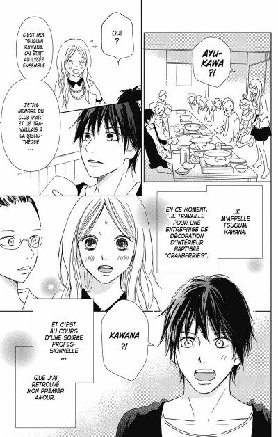 Page 6 Perfect world tome 1