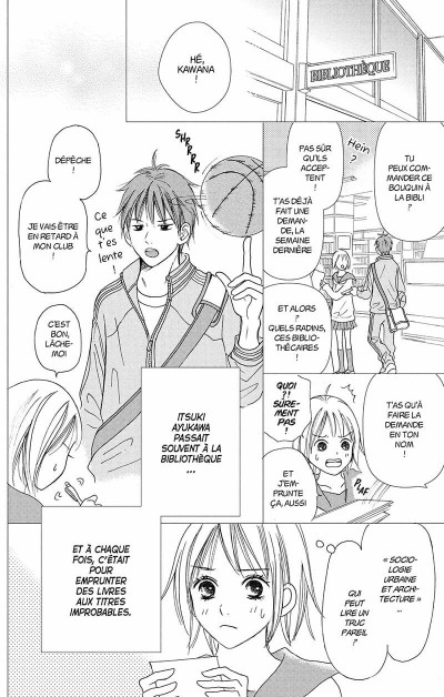Page 7 Perfect world tome 1