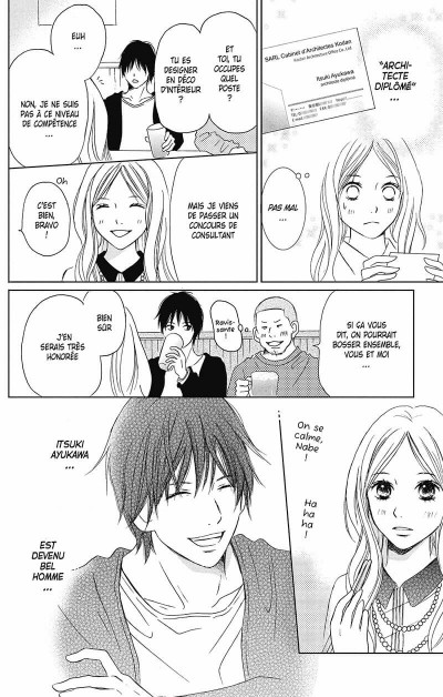 Page 9 Perfect world tome 1