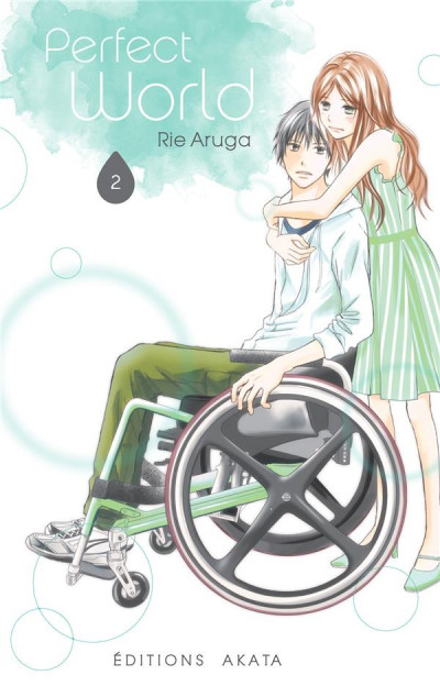 Couverture Perfect world tome 2