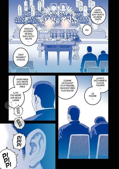 Page 2 Le mari de mon frère tome 1