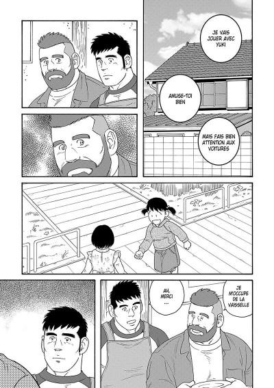 Page 6 Le mari de mon frère tome 3
