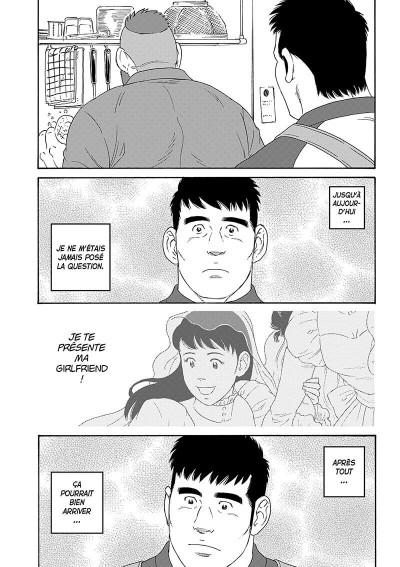 Page 7 Le mari de mon frère tome 3
