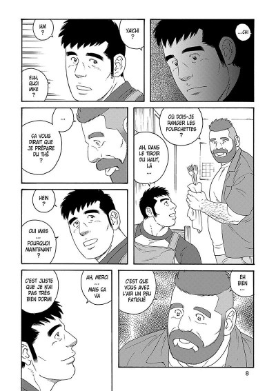 Page 9 Le mari de mon frère tome 3