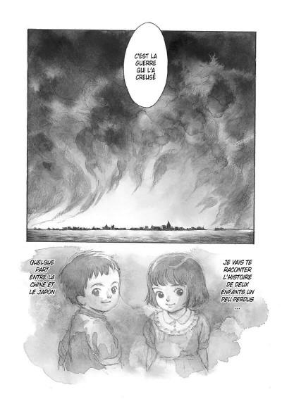 Page 6 Un pont entre les étoiles tome 1