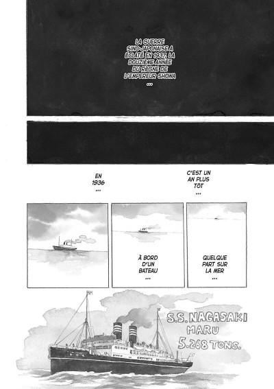 Page 9 Un pont entre les étoiles tome 1