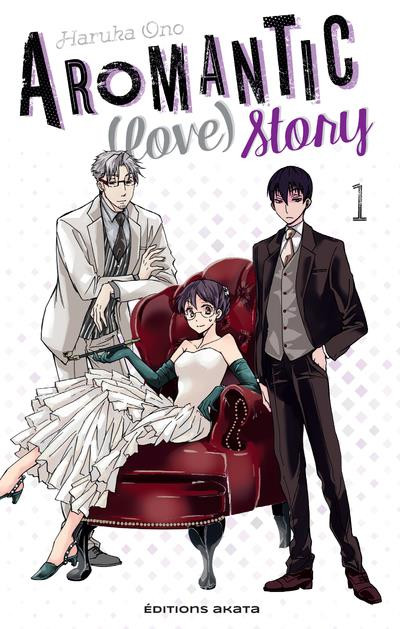 Couverture Aromantic (love) story tome 1
