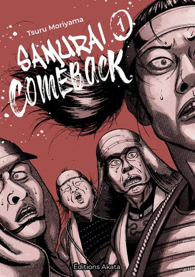 Couverture Samurai comeback tome 1
