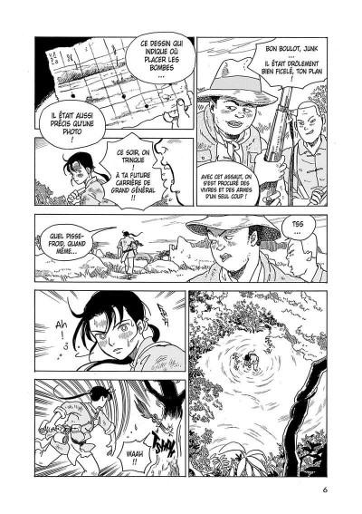 Page 7 Un pont entre les étoiles tome 4