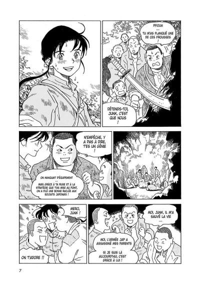 Page 8 Un pont entre les étoiles tome 4