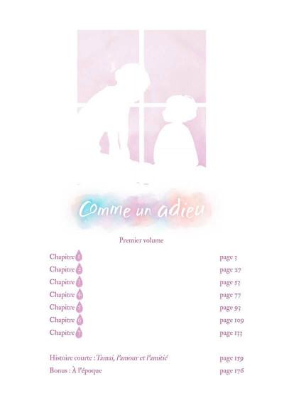 Page 3 Comme un adieu tome 1