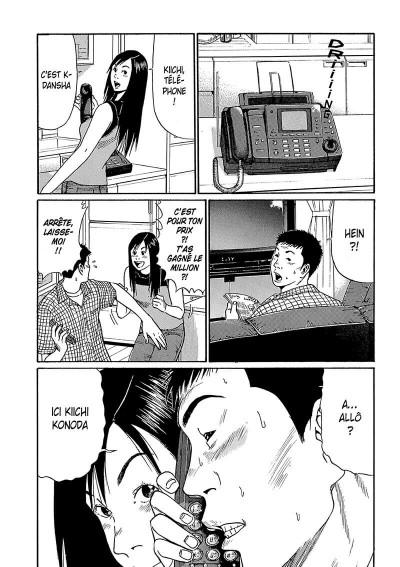 Page 5 Himizu tome 2