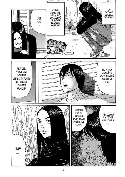 Page 7 Himizu tome 2