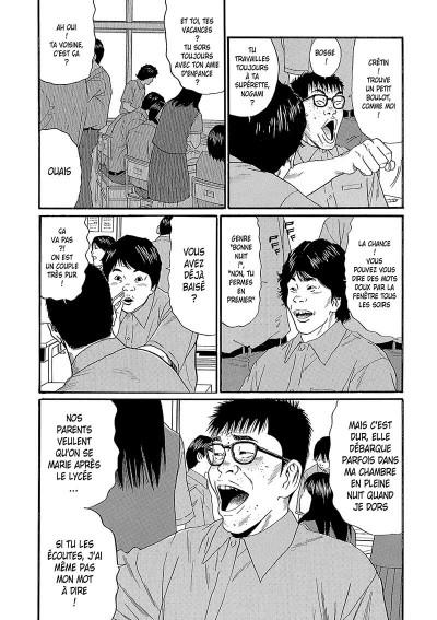 Page 5 Himizu tome 3