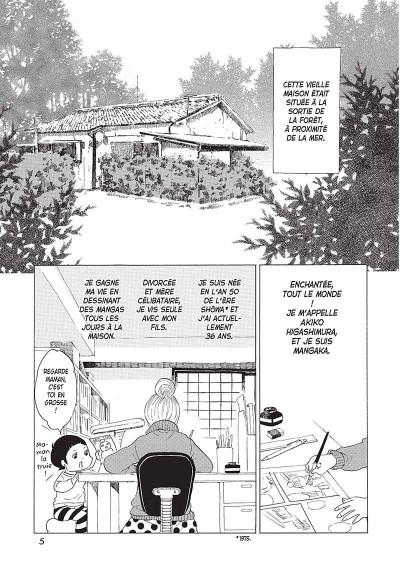 Page 6 Trait pour trait tome 1