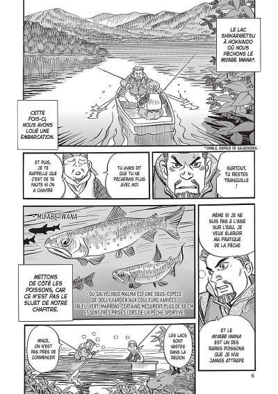 Page 7 Ma vie dans les bois tome 10