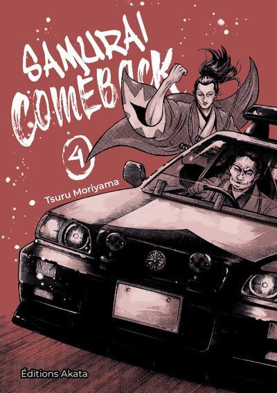 Couverture Samurai comeback tome 4