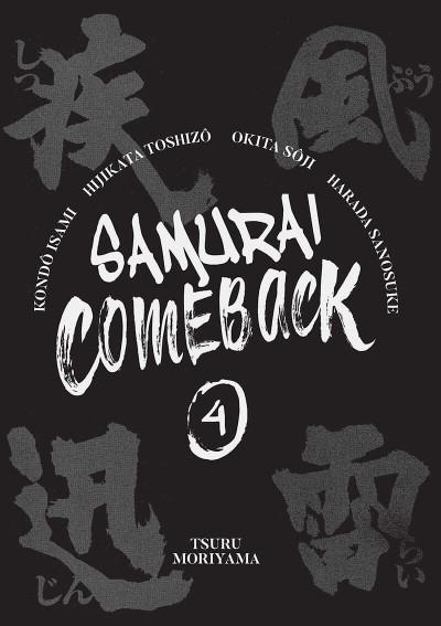 Page 2 Samurai comeback tome 4