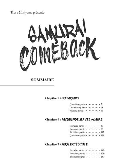 Page 3 Samurai comeback tome 4