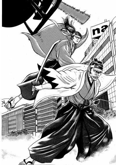 Page 5 Samurai comeback tome 4
