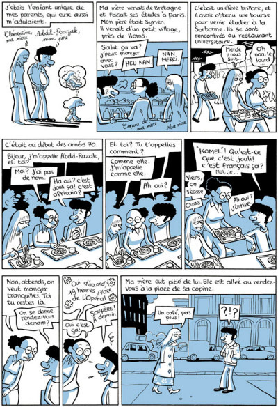 Page 2 L'arabe du futur tome 1
