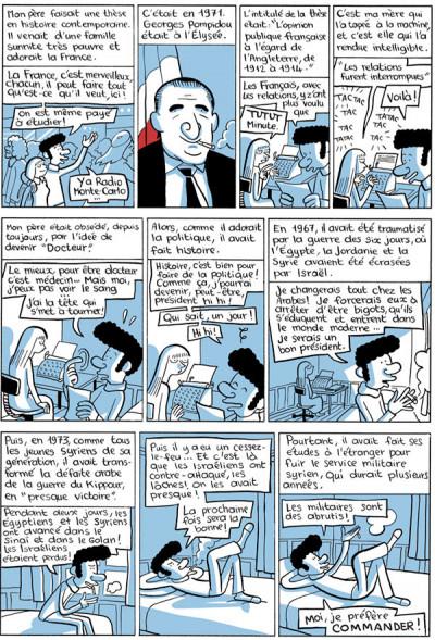 Page 3 L'arabe du futur tome 1